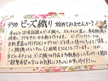 150304-6.jpg