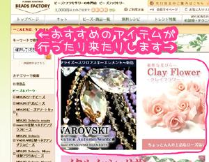 owari_blog01.jpg