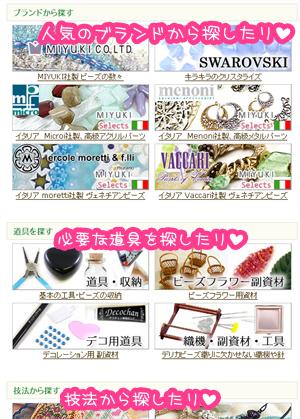 owari_blog02.jpg