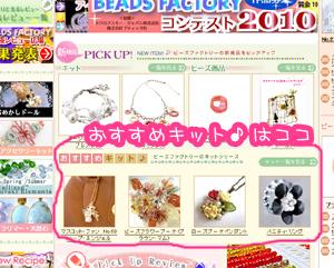 owari_blog04.jpg