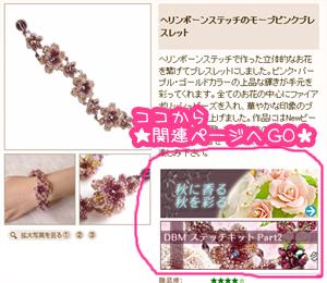 owari_blog05.jpg