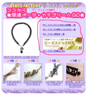owari_blog07.jpg