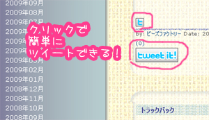 owari_blog08.jpg